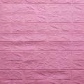 Самоклеющая 3д панель под кирпич розовый 700*770*3мм