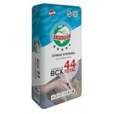 Клей для плитки эластичный Anserglob (Ансерглоб) ВСХ-44 Total, 25кг