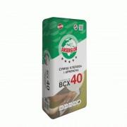Клей для теплоизоляции Anserglob (Ансерглоб) ВСХ-40, 25кг