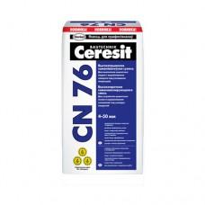 Высокопрочное покрытие для пола CERESIT CN 76  25 кг