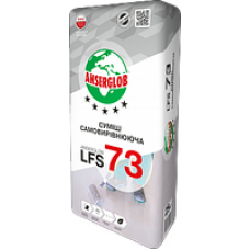 Смесь самовыравнивающаяся Anserglob (Ансерглоб) LSF-73, 23 кг