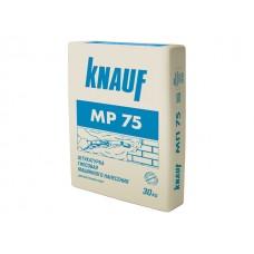 Штукатурка машинная Knauf МР 75 (Харьков) 30кг