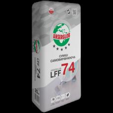 Смесь самовыравнивающаяся Anserglob (Ансерглоб) LFF-74, 25 кг