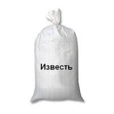 """Украина Известь """"Пушонка"""" (Харьков) 40кг"""