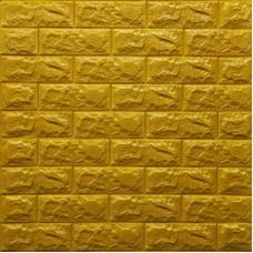 Самоклеющая 3д панель под кирпич золото 700*770*7мм