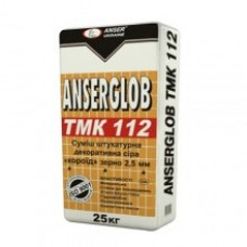 "Штукатурка Anserglob (Ансерглоб) TMK-112 ""Короед"" (серая) зерно 2,5мм, 25кг"