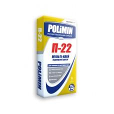 Полимин П-22 мульти-клей для гранитной плитки и полов с подогревом