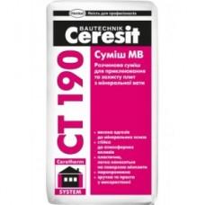 Клей для минеральной ваты CERESIT СТ-190 PRO 27 кг