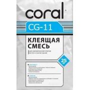 КОРАЛЛ СG-11 Клей для плитки 25 кг