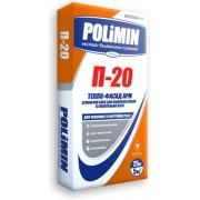 Полимин П-20 клей армирующий для пенополистирола и минеральной ваты 25 кг, шт