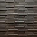 Самоклеющая 3д панель кладка кофе 700*770*7мм