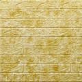 Самоклеющая 3д панель под кирпич бежевый мрамор 700*770*5мм