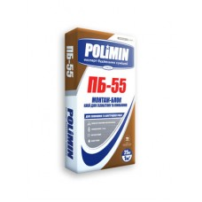 Полимин ПБ-55 клей для газобетона и пеноблока 25кг