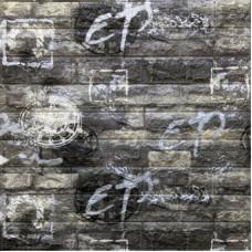 Самоклеющая 3д панель под кирпич черный графити 700*770*5мм