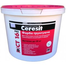 CERESIT СТ-16 PRO Краска грунтующая 10л