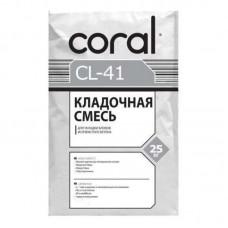КОРАЛЛ СL-41 Клей для газоблока 25кг