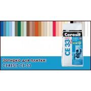 Затирка для швов CERESIT CE-33 Plus, 2кг белый