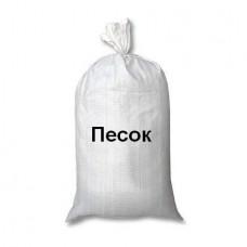 Украина Песок