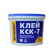 Клей для линолеума КСК-7 (7кг)